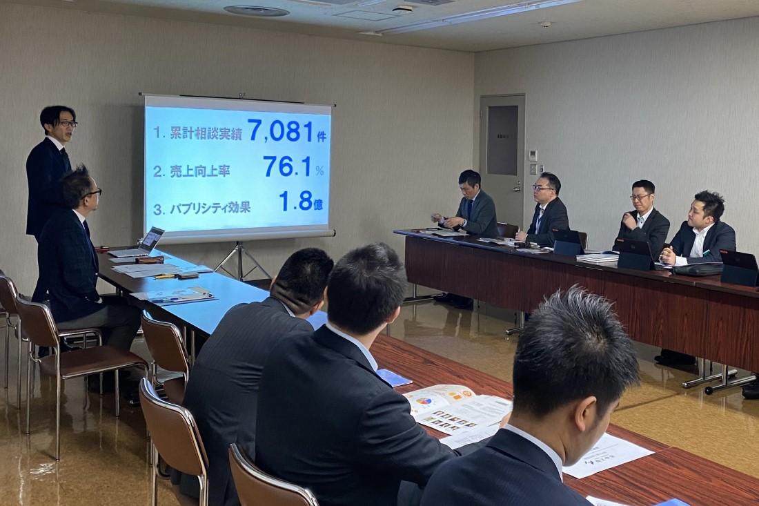 商工中金福山支店の勉強会にお招きいただきました!
