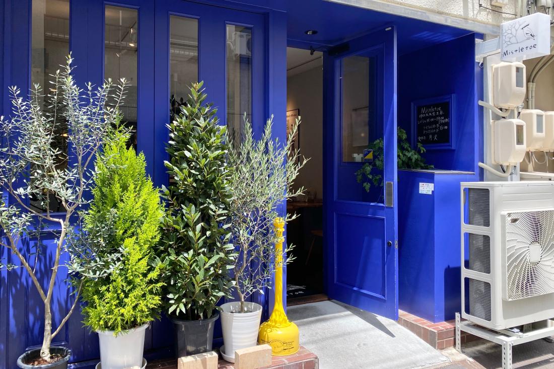 『ミスルトゥー』融資の壁を乗り越え飲食店を開業、こだわりの「自家製シャルキュトリー」で特徴化を図り大人気店へ