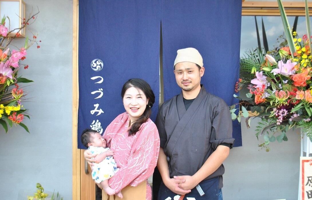 『世羅 つづみ鶏』 大阪から故郷・世羅へUターンし 地域で唯一の鶏料理専門店を開店