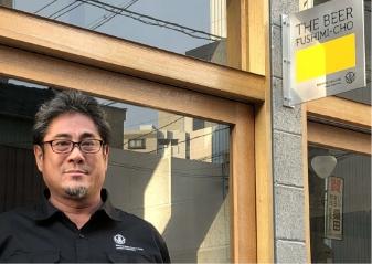 ビール醸造家の夢を故郷福山で実現