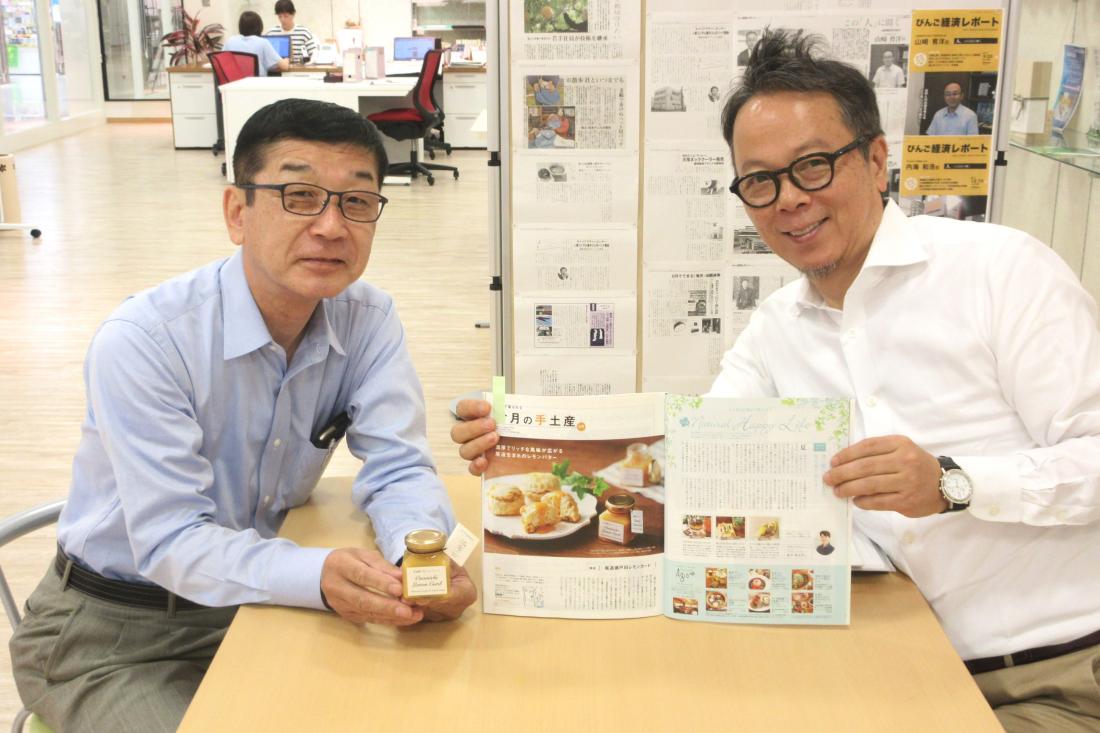 『塚本株式会社』原材料にこだわり商品力アップ!ターゲットや見せ方を変えて販路拡大を達成